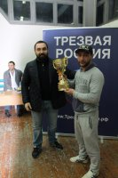 Турнир по боксу среди учащихся Карачаево-Черкесской Республики и Ставропольского края