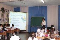 Районный конкурс «Учитель года - 2016»
