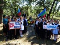 Траурный митинг «Мы против террора», посвященный 12-й годовщине трагических событий в г.Беслане и Дню действий антитеррористической направленности и памяти жертв агрессии