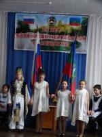 Фестиваль «Дружба народов»
